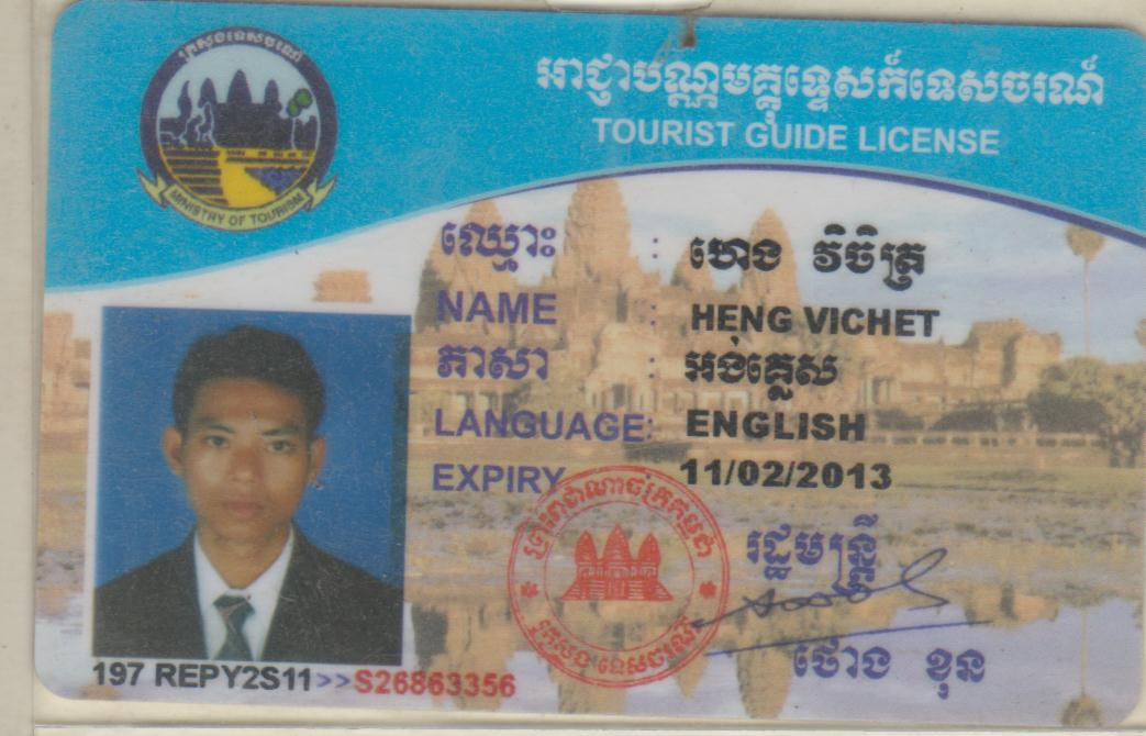 license tourist guide